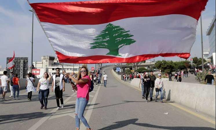 لبنان..إضراب شامل للنقابات العمالية احتجاجا على تردي الأوضاع المعيشية