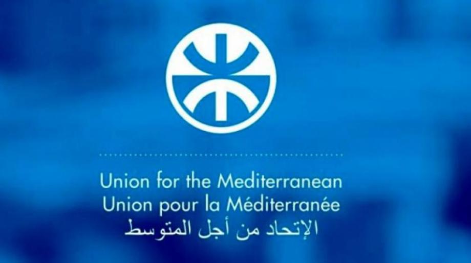 ما السبيل إلى تحقيق التكامل الإقليمي في منطقة المتوسط؟