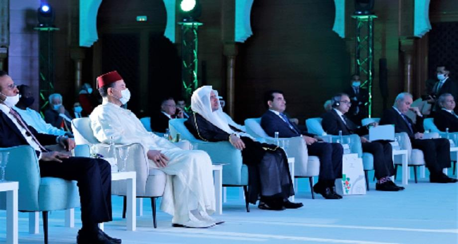 ICESCO: une conférence internationale à Rabat appelle à porter un nouveau regard sur la Sîrah du Prophète