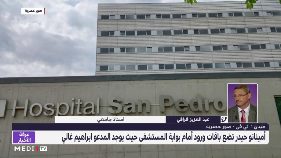 عبد العزيز قراقي يكشف ازدواجية الانفصاليين فيما يتعلق بدفاعهم المزعوم عن حقوق الإنسان