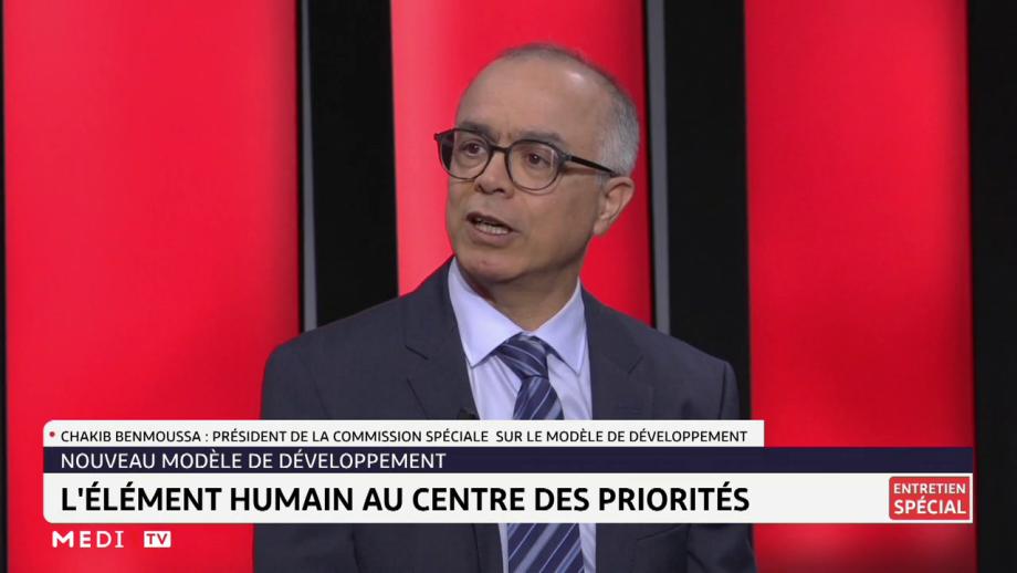 Chakib Benmoussa explique l'approche participative adoptée pour l'élaboration du nouveau modèle de développement