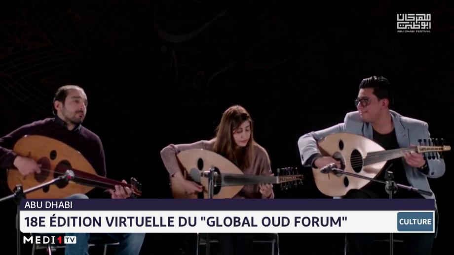 """Chronique Culture: 18e édition virtuelle du """"Global oud Forum"""""""