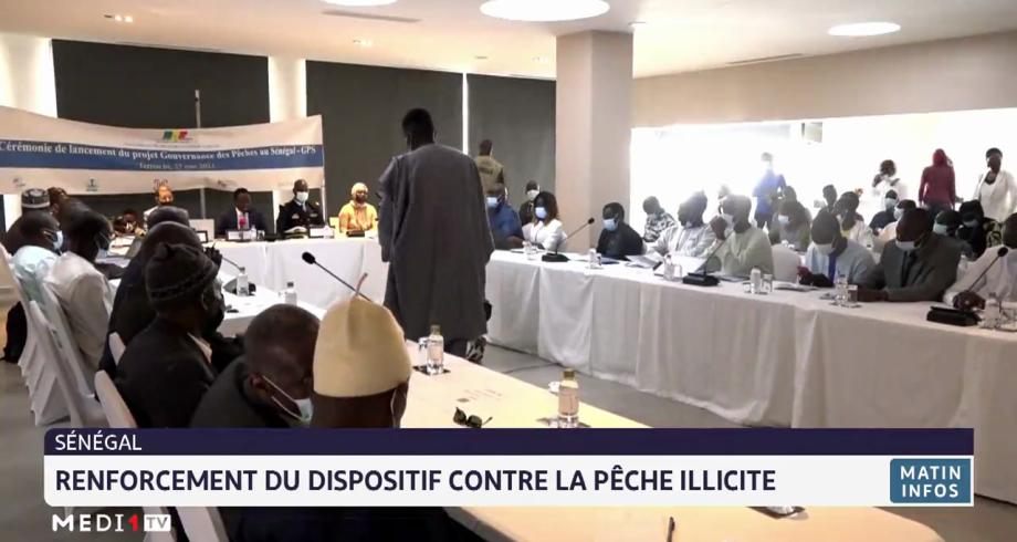 Sénégal: renforcement du dispositif contre la pêche illicite