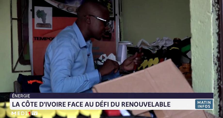 Énergie: la Côte d'Ivoire face au défi du renouvelable