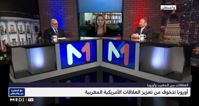 مع المغرب من واشنطن > مع المغرب من واشنطن.. المغرب يعزز مكانته على الصعيد الدولي