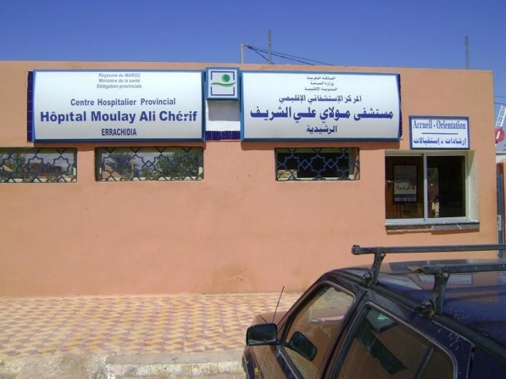 Errachidia : campagne de chirurgie gynécologique au CHR Moulay Ali Chérif
