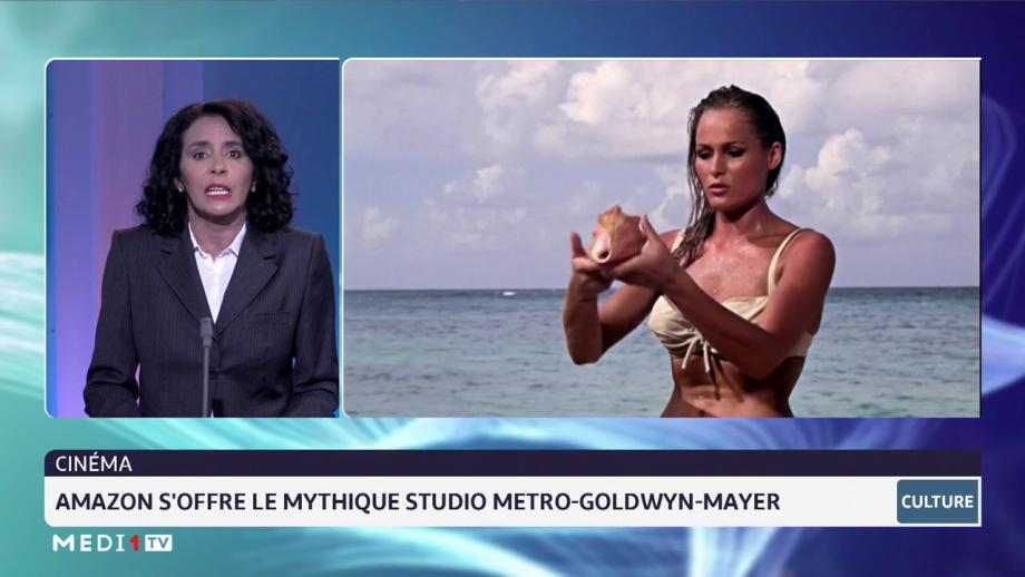 Cinéma: Amazon s'offre le mythique studio Metro-Goldwyn-Mayer
