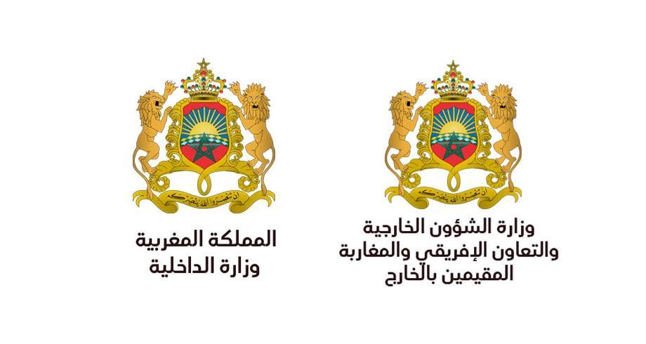 الملك محمد السادس يجدد تعليماته بخصوص القاصرين المغاربة في وضعية غير قانونية ببلدان أوروبية