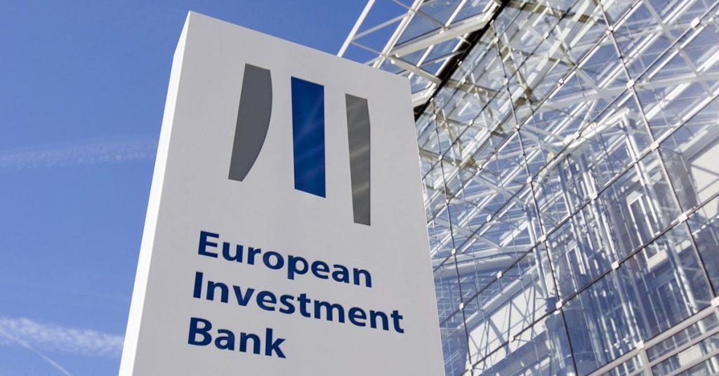 البنك الأوروبي للاستثمار يشيد بإصدار تقرير النموذج التنموي الجديد