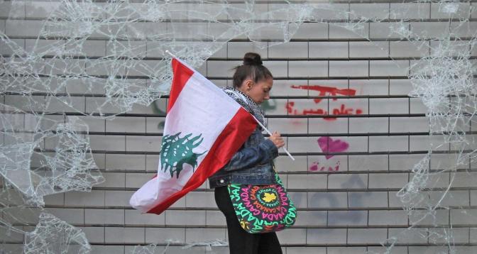 الأزمة الإقتصادية في لبنان ضمن أشد عشر أزمات عالميا