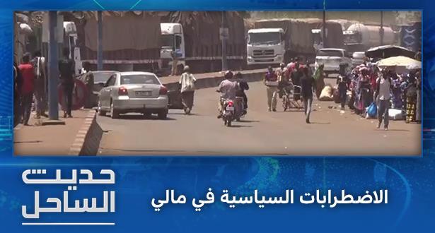 الاضطرابات السياسية في مالي