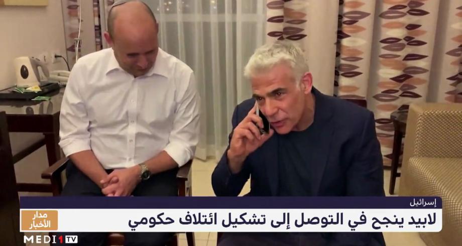 ائتلاف حكومي جديد غير متجانس قد يخرج إسرائيل من أزمة سياسية وينهي عهد نتنياهو