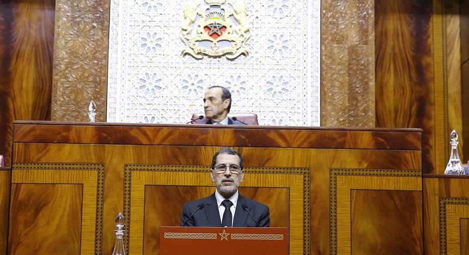 مجلس النواب.. جلسة عمومية لرئيس الحكومة حول السياسة العامة