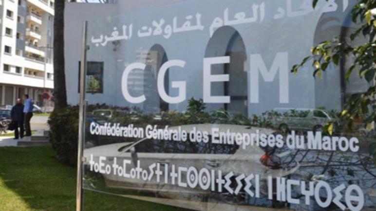 الدار البيضاء.. شراكة بين الاتحاد العام لمقاولات المغرب والمؤسسة المغربية للعلوم المتقدمة والابتكار