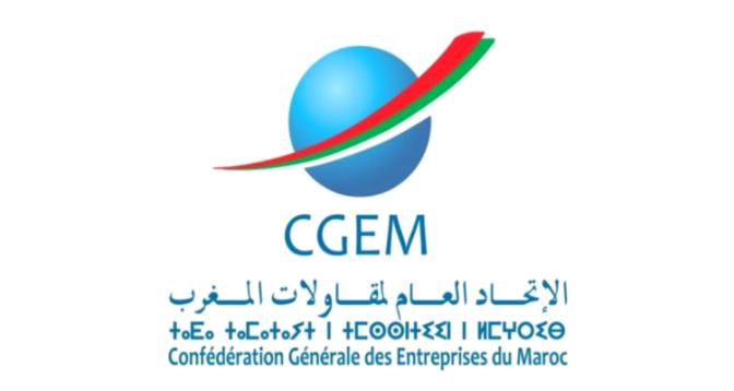 """""""CGEM"""" ملتزم ب""""شكل تام"""" بإنجاح النموذج التنموي الجديد"""