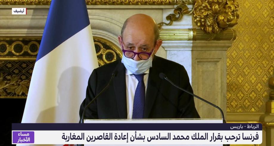 فرنسا ترحب بقرار الملك محمد السادس بشأن إعادة القاصرين المغاربة