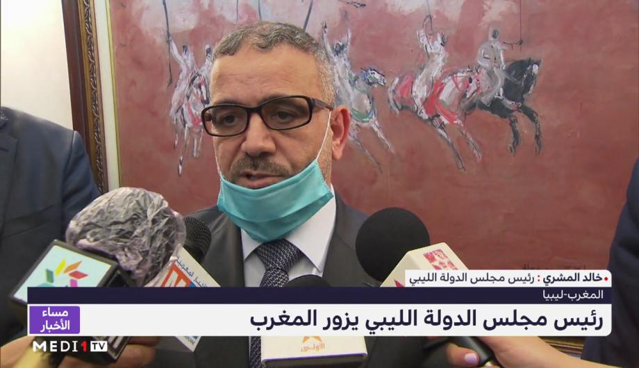 تصريح خالد المشري عقب لقائه رئيس مجلس المستشارين حكيم بن شماش