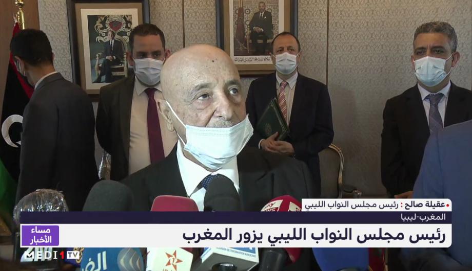 عقيلة صالح: ليبيا تحتاج دائما إلى دعم المغربلتحقيق الأمن و الاستقرار