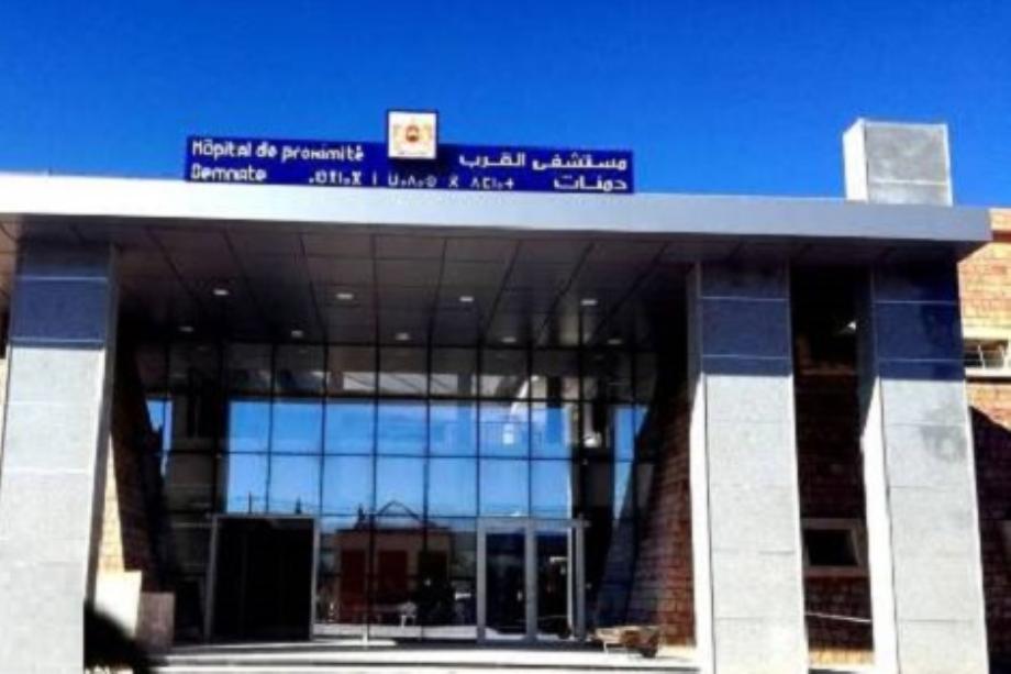 إعادة فتح مستشفى القرب بدمنات في وجه العموم