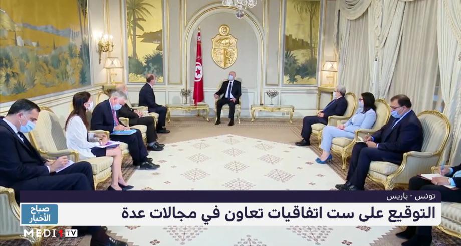 تونس-فرنسا .. التوقيع على ست اتفاقيات تعاون في مجالات عدة
