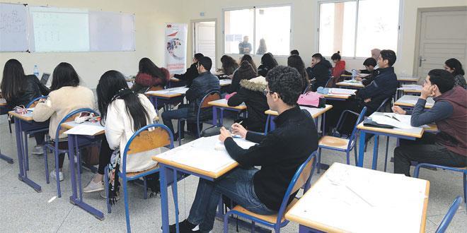 Classes préparatoires 2021-2022: Ouverture des candidatures aux grandes écoles