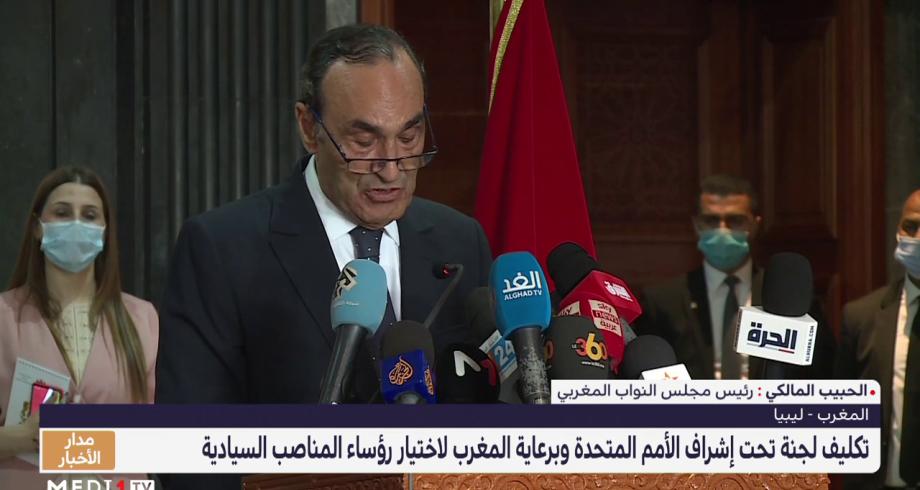 لحبيب المالكي: أسست المملكة المغربية مع ليبيا علاقات قوية قائمة على الاحترام وعدم التدخل في الشأن الليبي