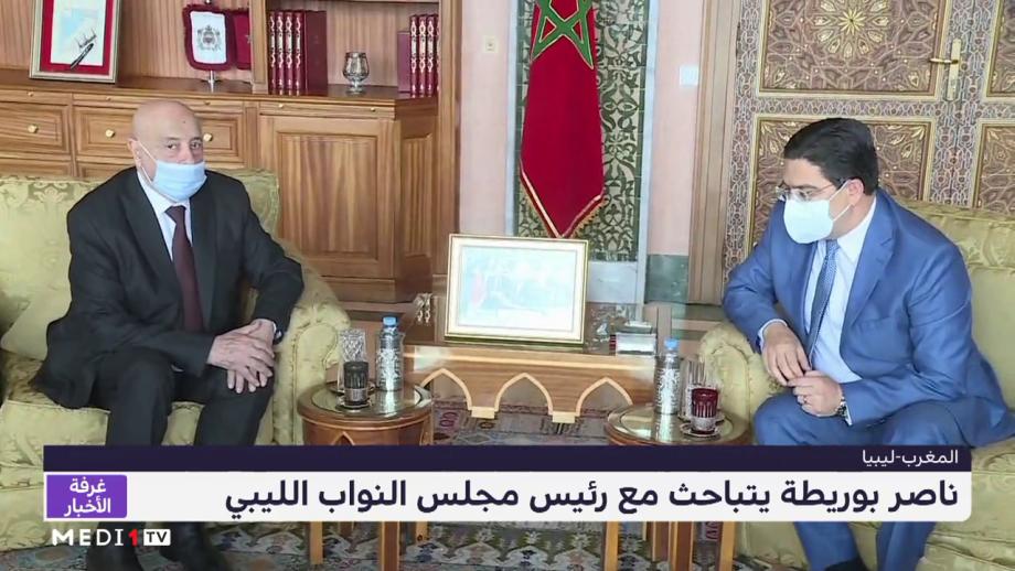 بوريطة يتباحث مع رئيس مجلس النواب الليبي
