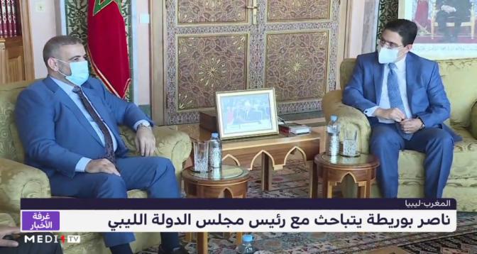 بوريطة يتباحث مع رئيس مجلس الدولة الليبي