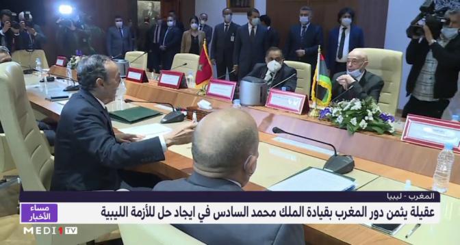 عقيلة صالح يُثمن دور المغرب بقيادة الملك محمد السادس في إيجاد حل للأزمة الليبية