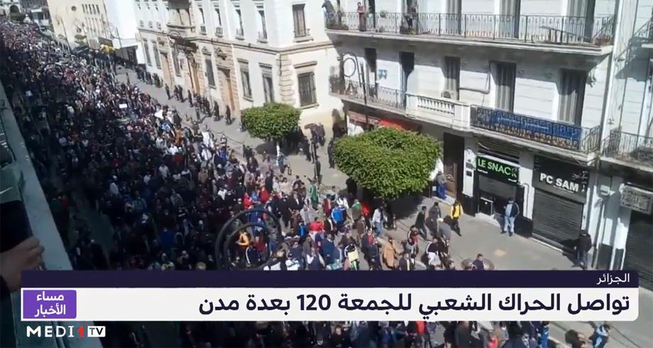 تواصل الحراك الشعبي الجزائري للجمعة 120 بعدة مدن