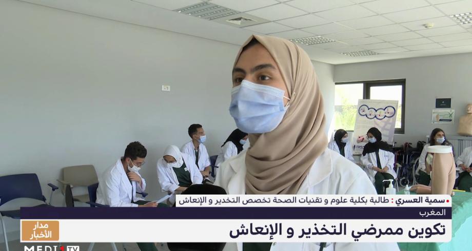 جامعة محمد السادس لعلوم الصحة.. تكوين ممرضي التخدير والإنعاش