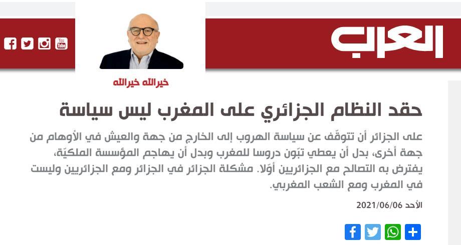 كاتب لبناني : مشكلة الجزائر تكمن في عقلية ترفض أن تتطور