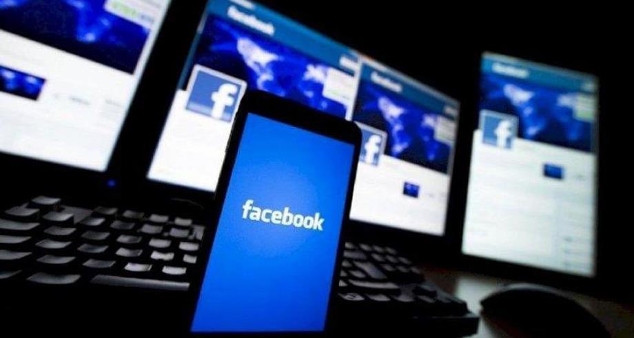 """""""فيسبوك"""" يعتزم إطلاق منصة جديدة لعشاق الأخبار"""