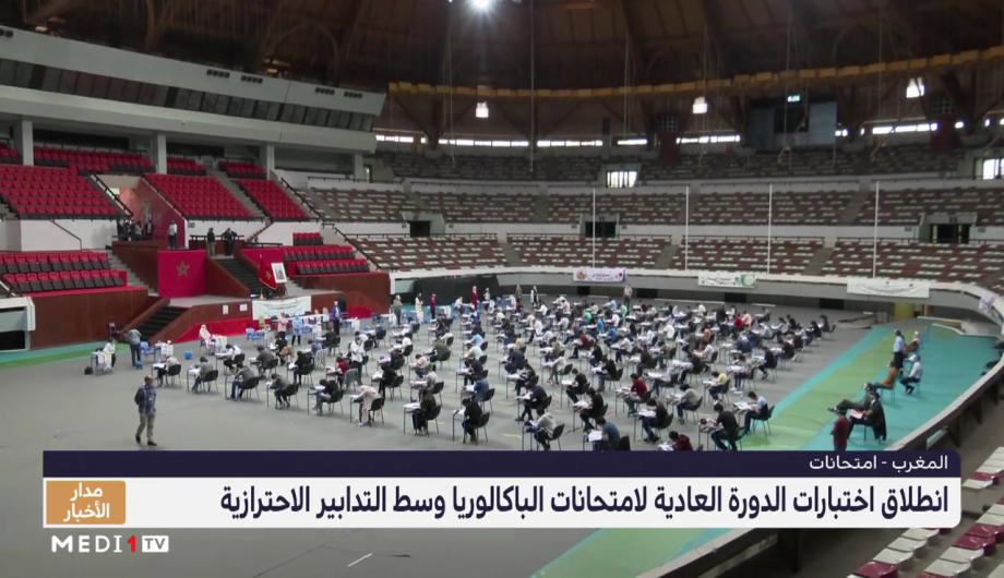 أجواء من اختبارات الدورة العادية لامتحانات الباكالوريا بمدينة الدار البيضاء