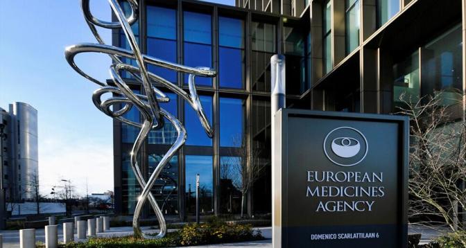 الوكالة الأوروبية للأدوية تحسم في يوليوز المقبل في تطعيم المراهقين بلقاح موديرنا