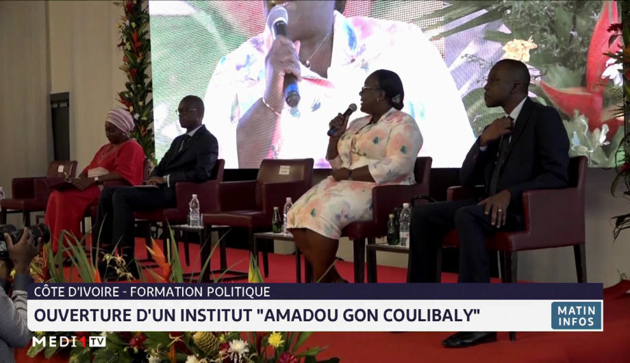 """Côte d'Ivoire: ouverture d'un institut """"Amadou Gon Coulibaly"""""""