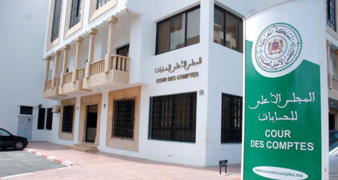 منصة رقمية لتتبع التوصيات الصادرة عن المجلس الأعلى للحسابات
