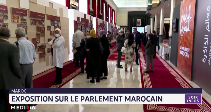 Exposition sur le Parlement marocain
