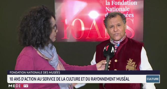 Chronique culturelle: retour sur les 10 ans de la Fondation nationale des musées avec Mehdi Qotbi