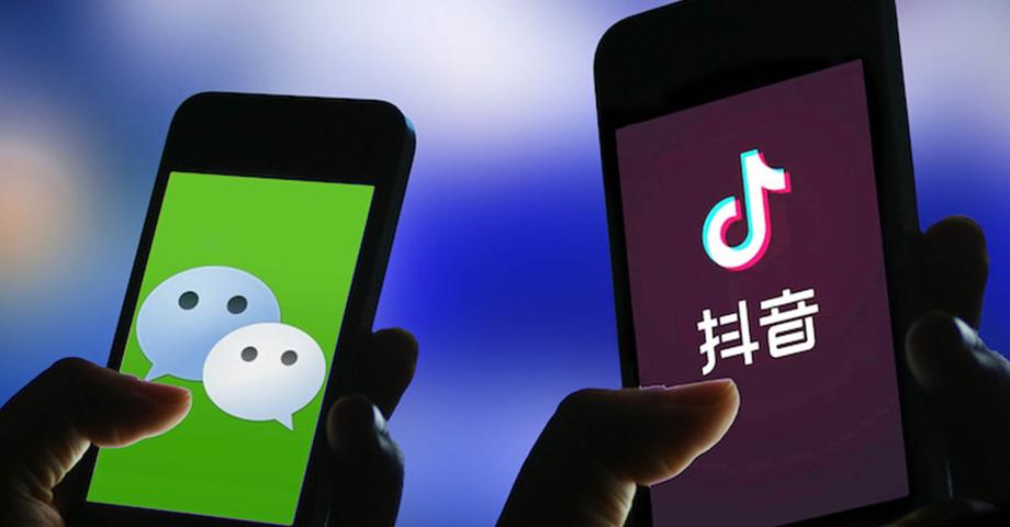 """بكين تصف إلغاء واشنطن حظر تطبيقات صينية بأنها """"خطوة إيجابية"""""""