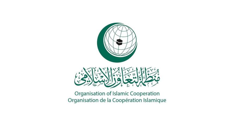منظمة التعاون الإسلامي تشيد بقرار الملك محمد السادس تسهيل عودة القاصرين غير المرفوقين في أوروبا
