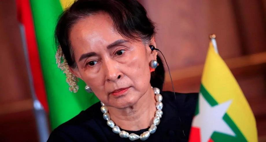 Birmanie: l'ex-dirigeante Aung San Suu Kyi inculpée pour corruption