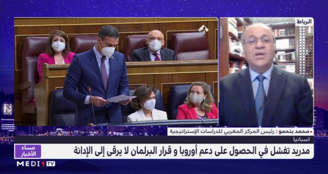 تحليل محمد بنحمو .. إسبانيا فشلت في الحصول على دعم أوروبي في أزمتها مع المغرب