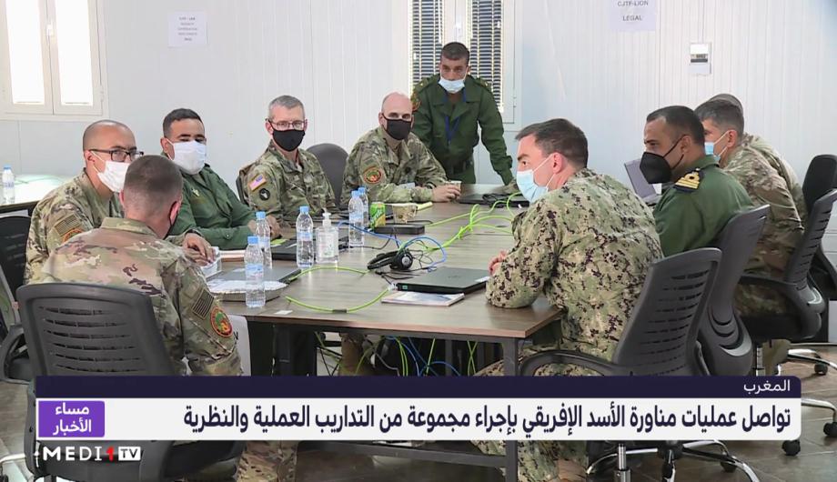 """كاميرا ميدي1تيفي تقربكم من عمليات تنسيق مناورات """"الأسد الإفريقي"""" بقيادة المنطقة الجنوبية"""
