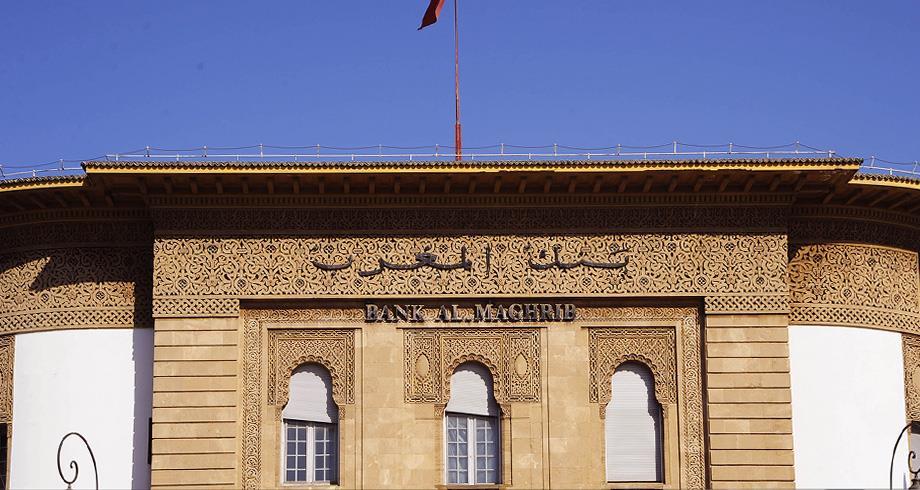 """""""الحركية البنكية"""".. بنك المغرب يوضح كيفية اشتغال هذه الآلية"""