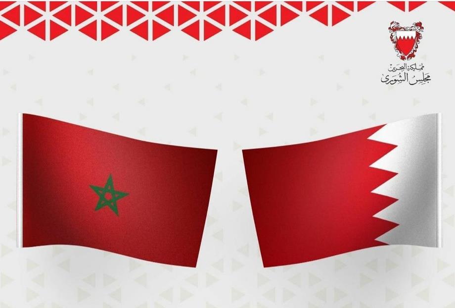 مجلس الشورى بمملكة البحرين: قرار البرلمان الأوروبي بشأن المغرب تضمن ملاحظات لا أساس لها من الصحة
