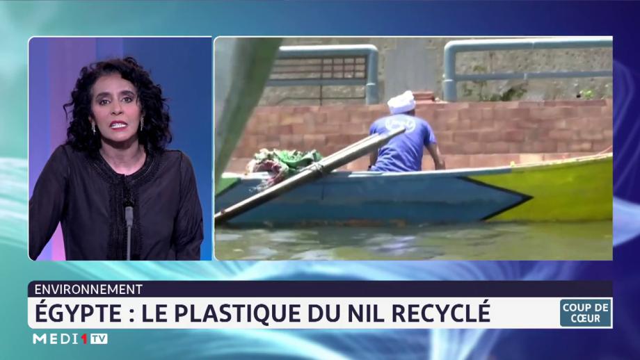 Coup de cœur: le plastique du Nil recyclé en Egypte