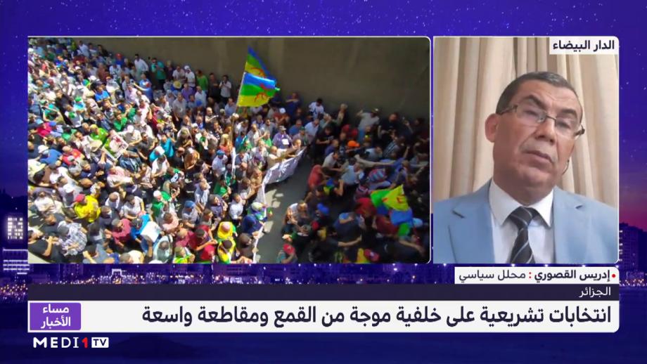 تحليل.. انتخابات تشريعية بالجزائر على وقع موجة من القمع ومقاطعة واسعة