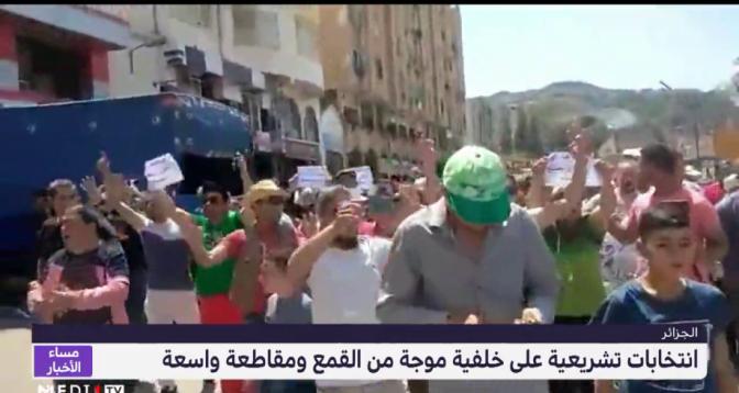 الجزائر.. انتخابات تشريعية في سياق مطبوع بتصاعد القمع ومقاطعة كبيرة