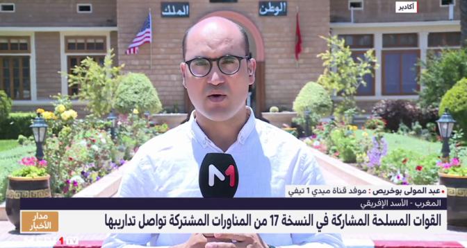 """تواصل التداريب المشتركة للقوات المسحلة الملكية في مناورات """"الأسد الإفريقي"""""""